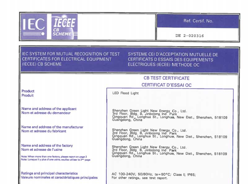 ce certificate mecree flood light