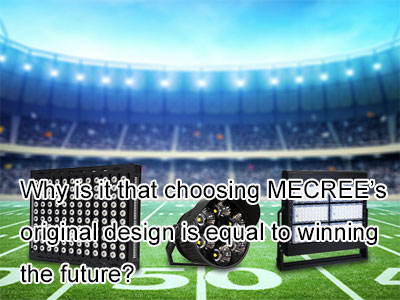 Why is it that choosing MECREE's original design is equal to winning the future?