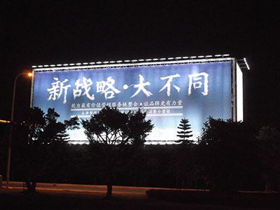 MECREE LED Light For Billboard project