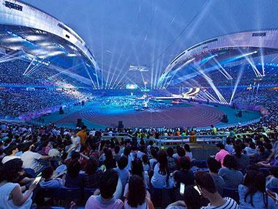 Yeumju Stadium, Kwangju