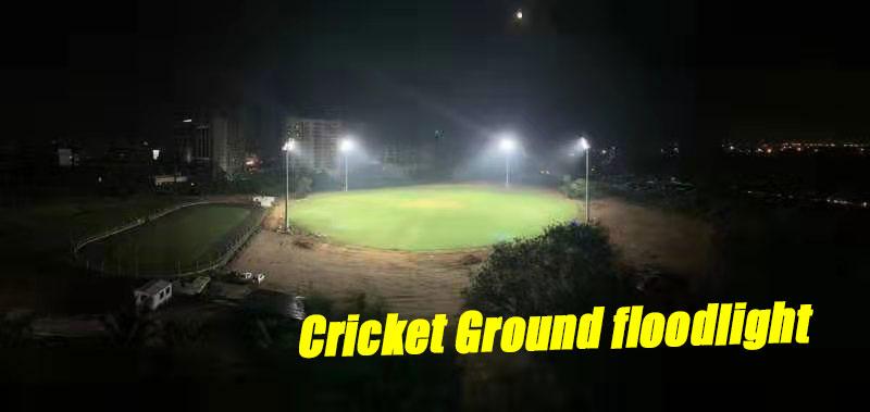 Mecree Cricket ground
