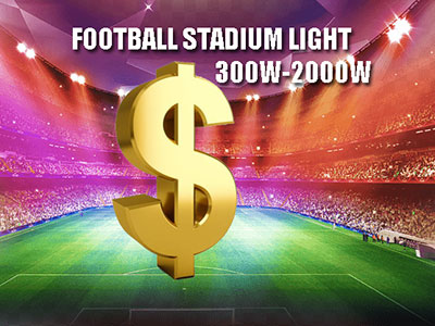 Football stadium light price | 2020 the most valuable reference