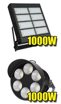 mecree led sports light gl sfl spl series 1000w
